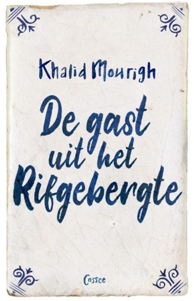Nederland-groeide-langzaam-om-Ali-heen