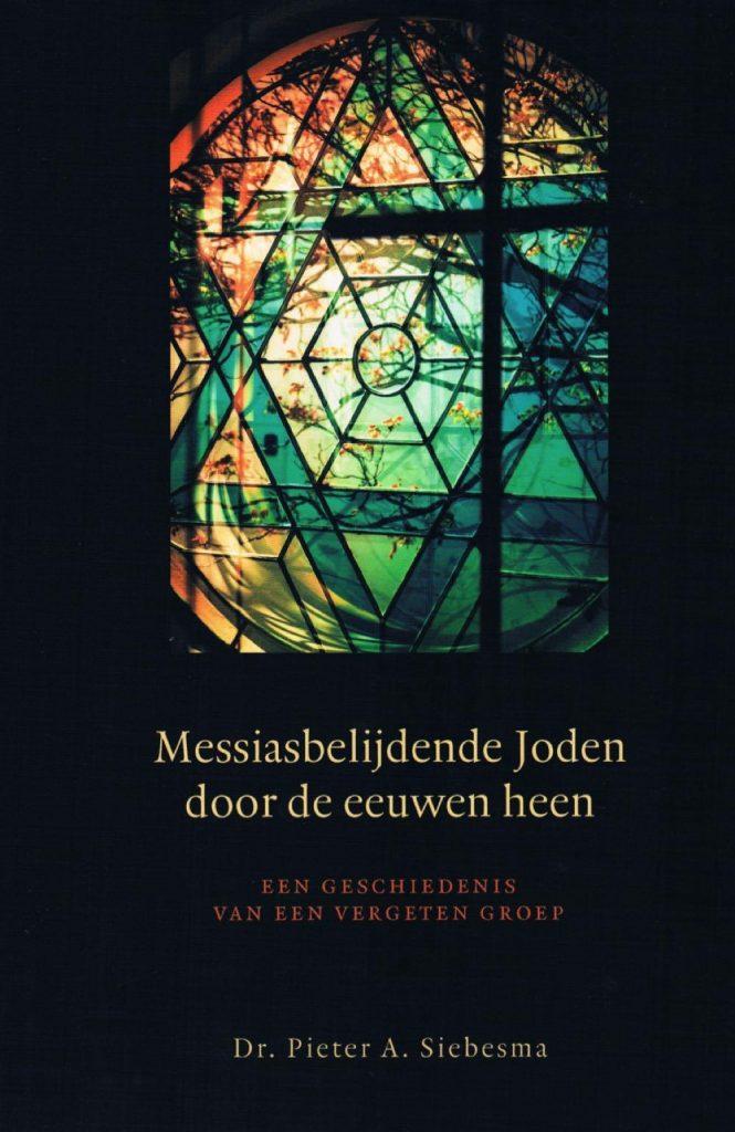 Kroniek-van-de-vergeten-Messiasbelijdende-Joden